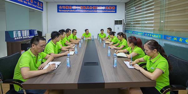 祺鑫防水插头-培训会议